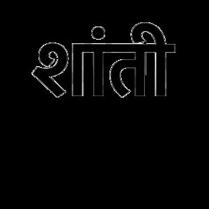 Shanti Hindi