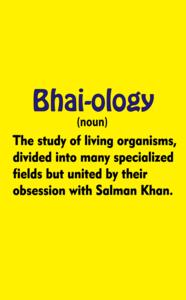 Bhai Ology