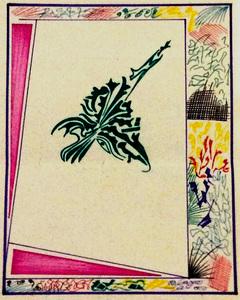 Botanical Scribbles