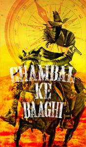 Chambal Ke Baaghi On Yellow 2