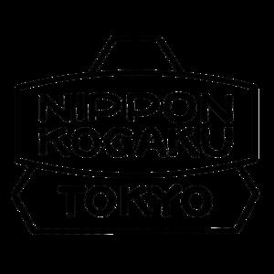 The Original Nikon Logo Black 2