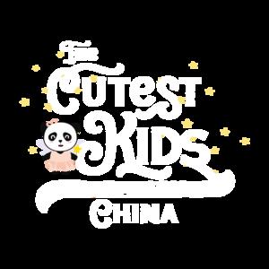Cutest Kids Panda Born In China