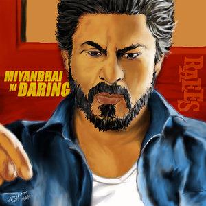 Miyan Bhai Ki Daring