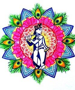 Shri Krishna Mandala