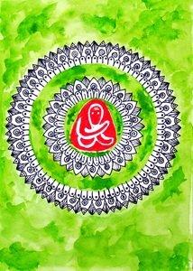 Ganesha Mandala 3